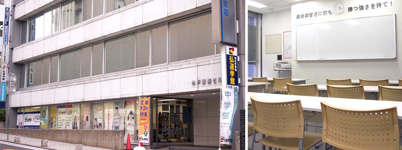 水戸駅前教室