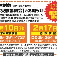 JShogosyakai2019